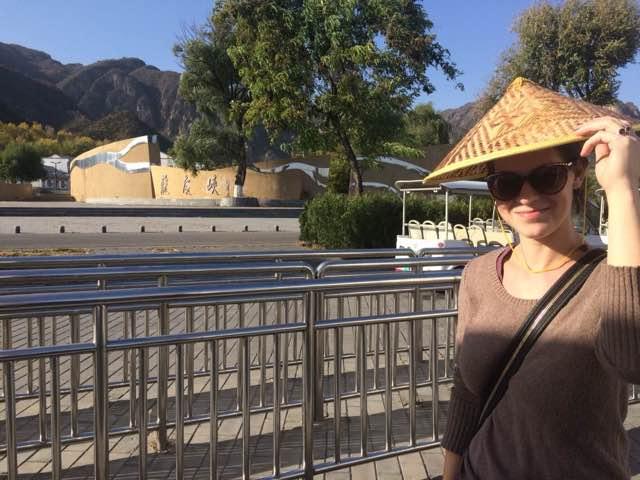 My Life in Beijing